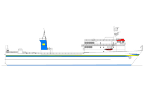 Ferry before conversion Profile